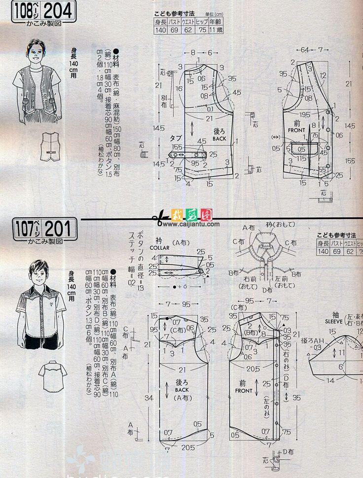 140CM4岁儿童马甲夏季衬衫短袖裁剪图纸