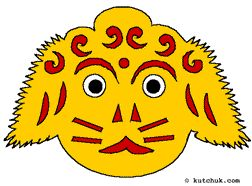 Bricolage nouvel an chinois ou carnaval, un masque de chien , printable craft Chinese New year or carnaval, a dog mask