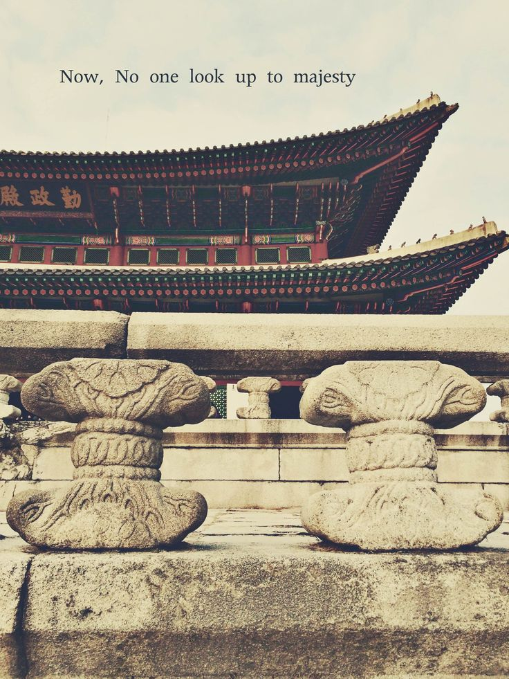 #4 Visit Gyeongbokgung, the royal palace of Joseon Dynasty in Seoul, Korea!