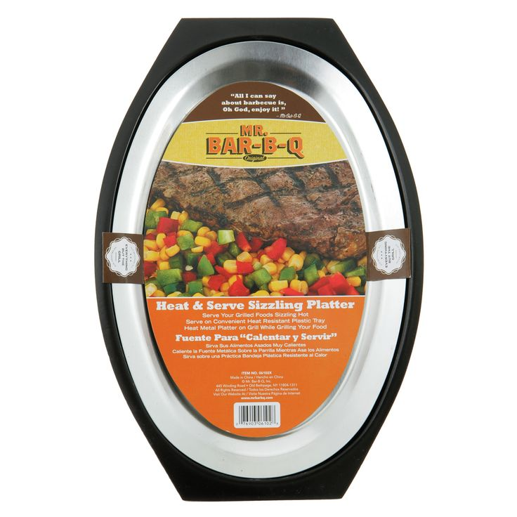 Heat and Serve Sizzling Platter