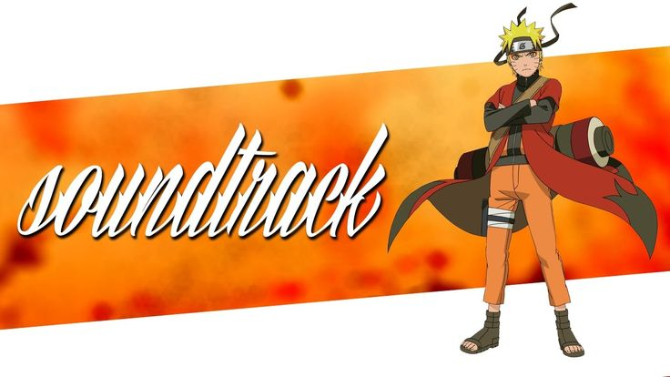 「Soundtrack Naruto」→ Parade (Instrumental)