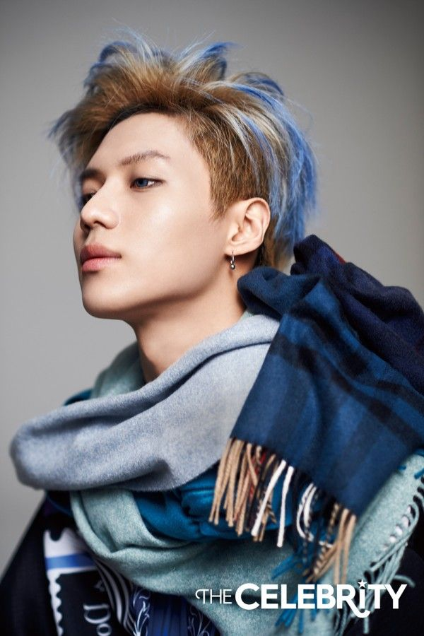 Tae Min - The Celebrity Magazine May Issue '16
