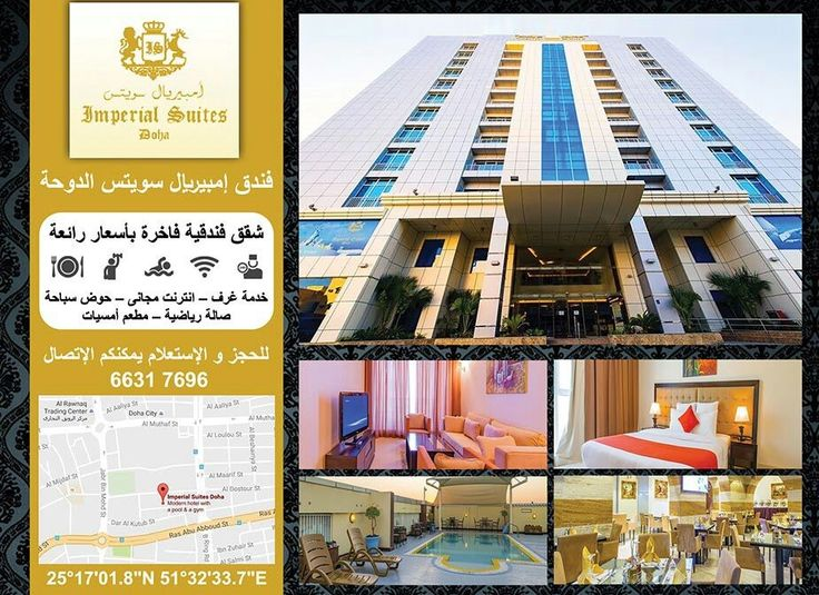 """""""Searching for an apartment, Imperial Suites is the right choice Enjoy the Luxury with all our Benefits : Housekeeping service , free wi-fi in rooms & in all outlets , complementary access to gym and swimming pool, free airport pick up and drop off on long term stays, as well as 15% discount on F&B and 10% discount on Laundry.  #apartment #Luxury #Benefits #Wi_fi #Gym #swimming_pool #Long_term # Transportation #Doha #Qatar"""""""