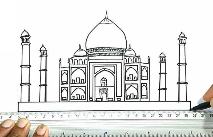 Learn how to draw the Taj Mahal in this step by step drawing tutorial.