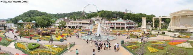 Parque de atracciones Everland de Corea del Sur.