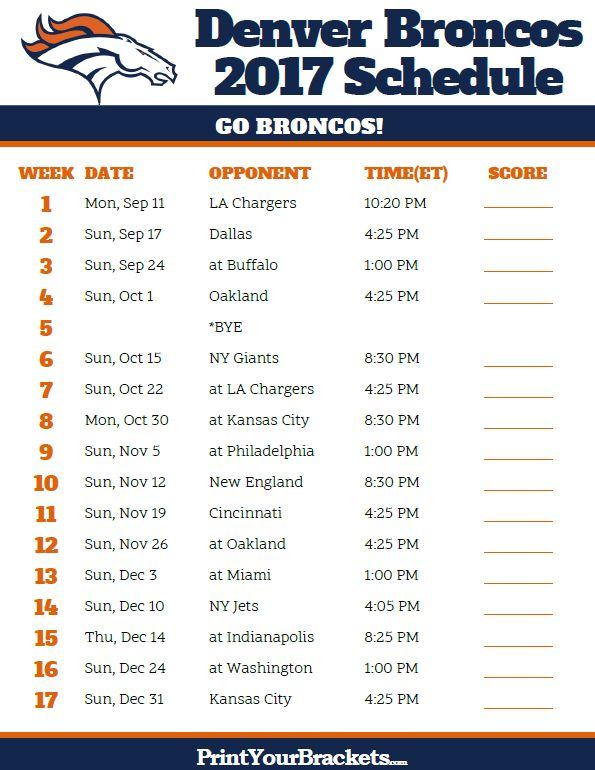 2017 Denver Broncos Football Schedule