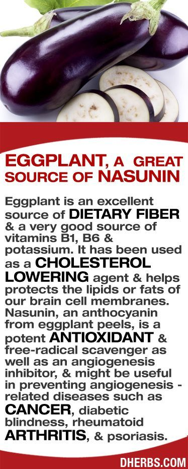 """"""" A topical eggplant extract has been shown to be very effective for the treatment of skin cancer """""""