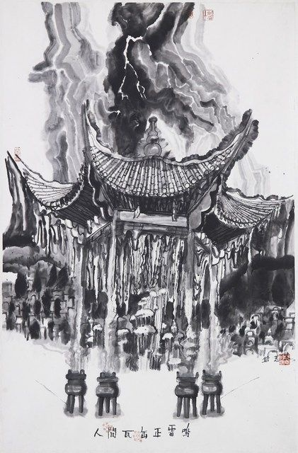 Qiu Zhijie, Lightning - The Urns Among Men Sound the Thunder (2010), ink on ricepaper, via Artsy.net