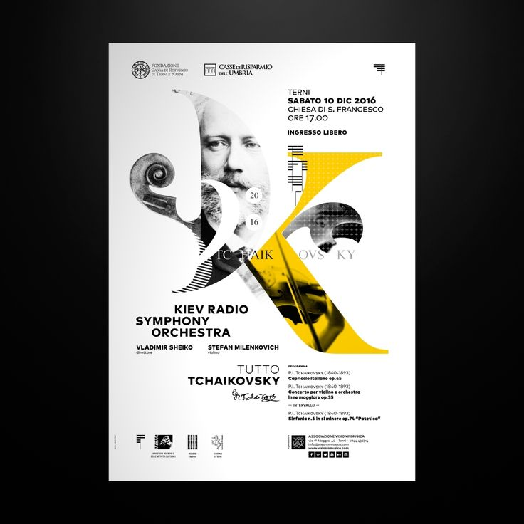 Poster for the Christmas concert that will feature the Kiev Symphony Orchestra conducted by Vladimir Sheiko and Stephan Milenkovich solo violin