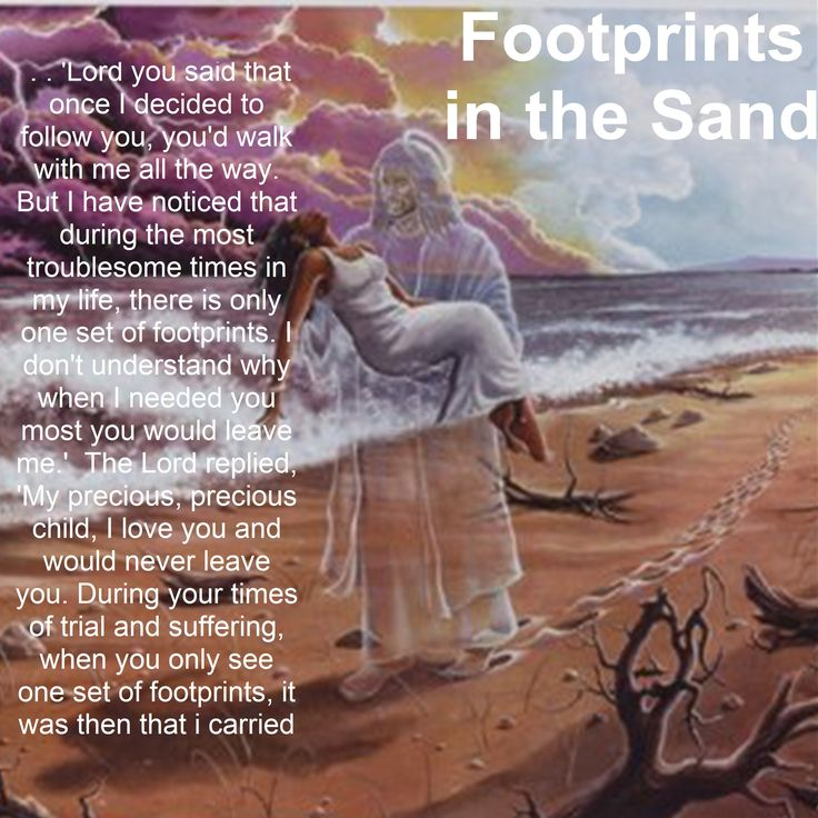 Footprints in the sand poem home page gt gt briteiis s scrapbooks