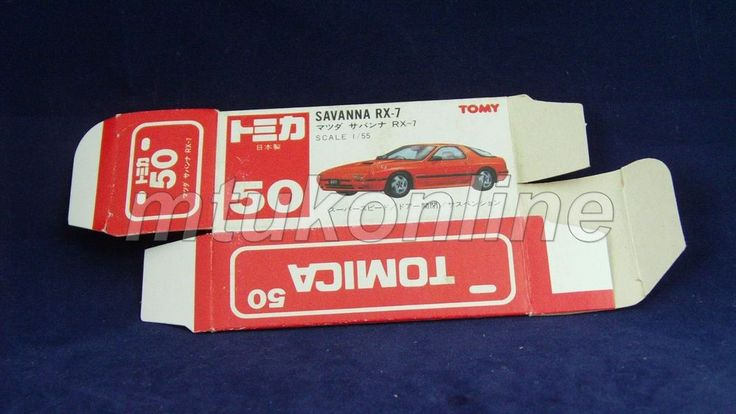 TOMICA 50 MAZDA SAVANNA RX-7 | FC | JAPAN | 1986-93 | DETAILED TYPE RED BOX ONLY