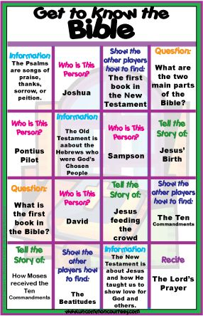 sunday school crossword worksheets | Bible game printables - Welcome