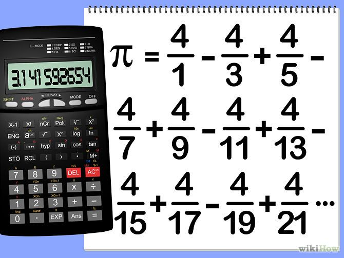 Image titled Calculate Pi Step 6