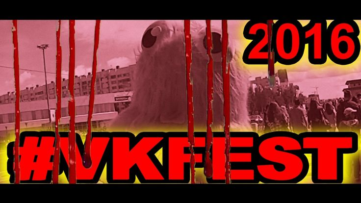 #vkfest \\vlog | 2016 | Фестиваль ВКонтакте