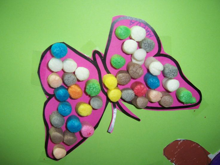 papillon aux playmais