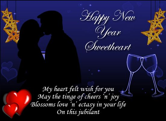 New Year Messages For Boyfriend : Happy new year love cards for your girlfriend or boyfriend