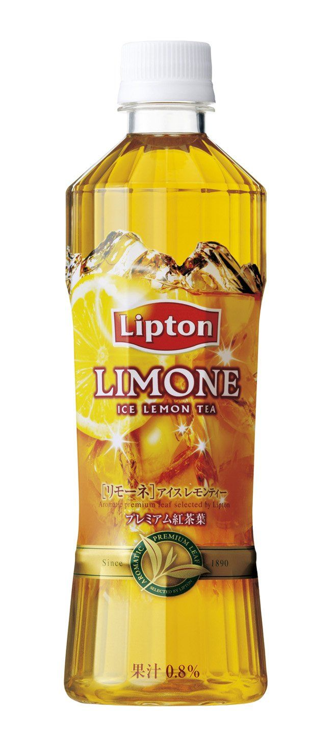 lipton ice tea tokyo dancing Going fast lipton black tea bags 100 ct for $1154 from lipton.