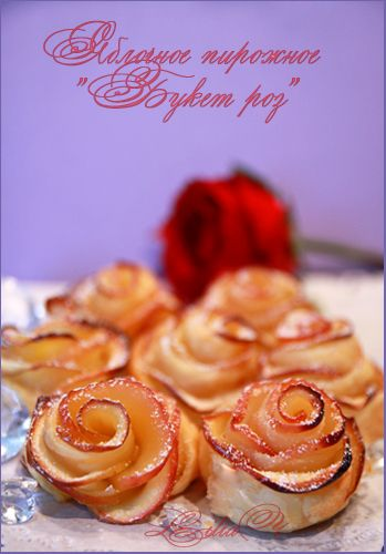 "Apple cake ""Bouquet of Roses"", for the wedding?"