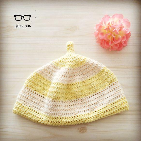かぎ針編みのどんぐり帽子です。サイズは42〜45cmほど。ニットなので多少伸縮性があります。*大切に作らせて頂いておりますが、素人の作品ですので、その辺りご理... ハンドメイド、手作り、手仕事品の通販・販売・購入ならCreema。