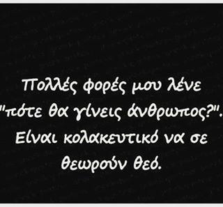 See this Instagram photo by @stixakia.ellinika • 2,711 likes