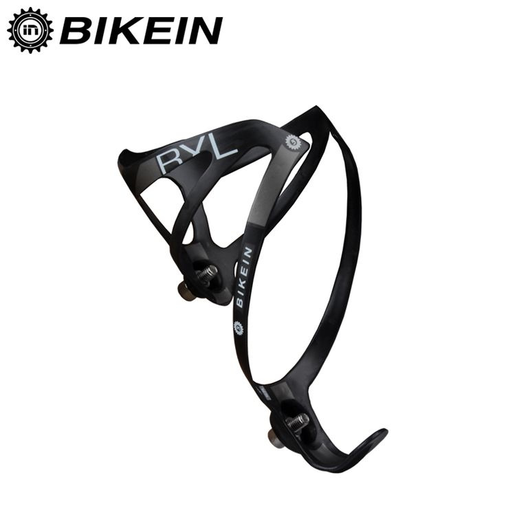 BIKEIN RXL Ultralight Full UD Carbon Mountain Bike Water Bottle Holder Road Bicycle Bottle Cage Black/White MTB Accessories 16g