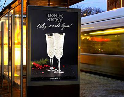 "Check out new work on my @Behance portfolio: ""Seasonal menu 2015 - the group of companies «Tanuki»"" http://be.net/gallery/51022821/Seasonal-menu-2015-the-group-of-companies-Tanuki"