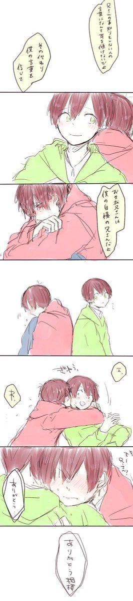 【おそチョロ漫画】「将来の夢」(6つ子松)