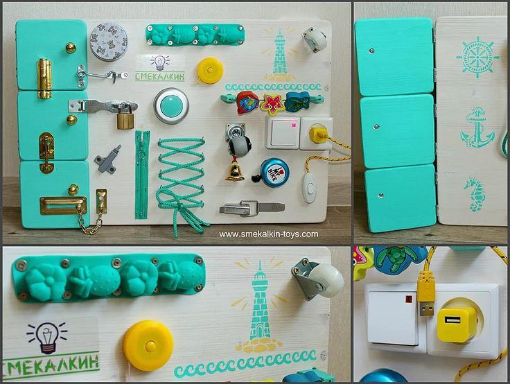 Купить развивающую доску с замочками и лампочками. Бизиборды, развивающие игрушки, Монтессори доски - интернет-магазин мастерской Смекалкин.