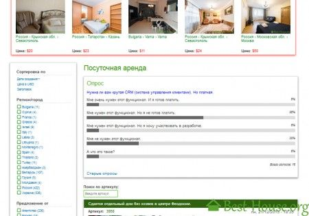 Как правильно продавать квартиру в интернете