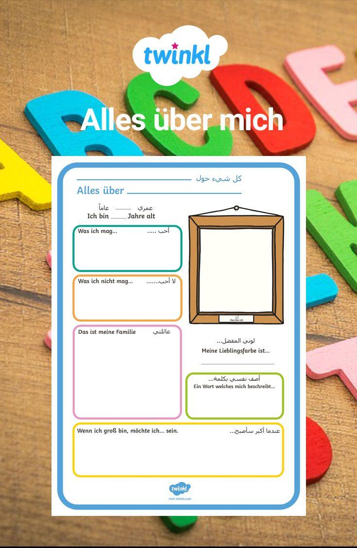 pin auf deutscharabische gratismaterialien