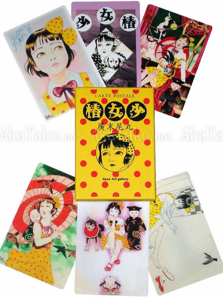 Suehiro Maruo Postcards