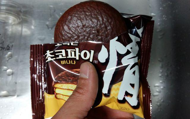Famous Korean confectionery choco pie