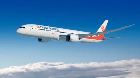 Following the successful listing with China Tianjin Airlines, we are very happy to also announce...