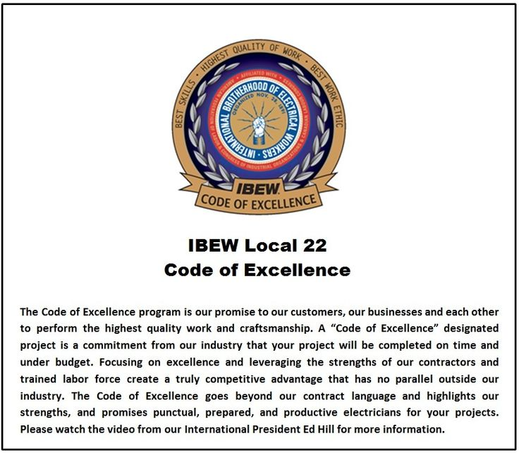 The International Brotherhood of Electrical Workers (IBEW) Local One and the St. Louis Chapter, National Electrical Contractors Association (NECA), have ratified a new three-year contract that breaks with long-held traditions to offer construction buyers pricing that is aggressively competitive.  http://electricalconnection.org/Electrician_Contract_Jumpstart_Economy.htm