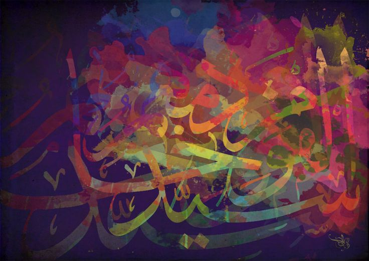Arabic Calligraphy IV by *zArtandDesign on deviantART