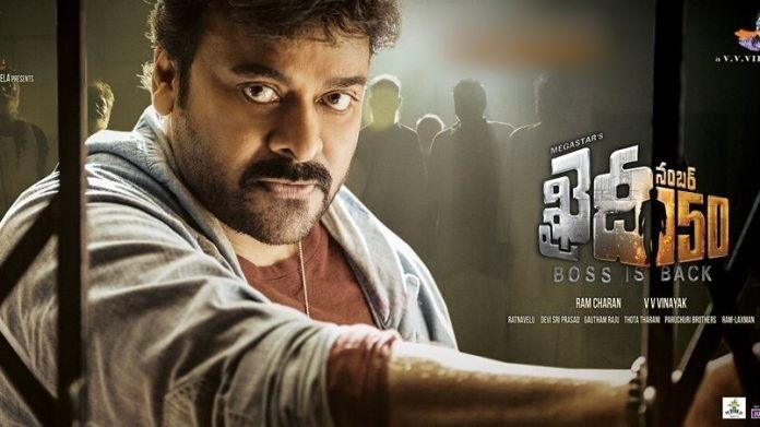 Chiranjeevi's Khaidi No 150 celebrity review: SS Rajamouli, Koratala Siva say Boss is back with action thriller