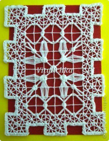 net lace