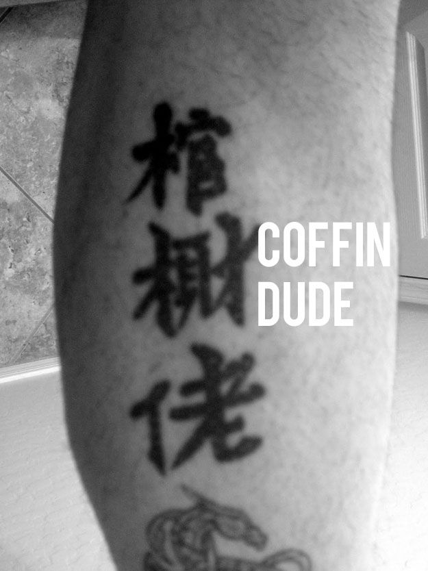 34 Ridiculous Chinese Character Tattoos Translated - Whoops. Reasons I will not get characters or other languages I do not speak tattooed on my body!!!