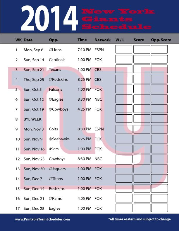 2014 New York Giants Schedule