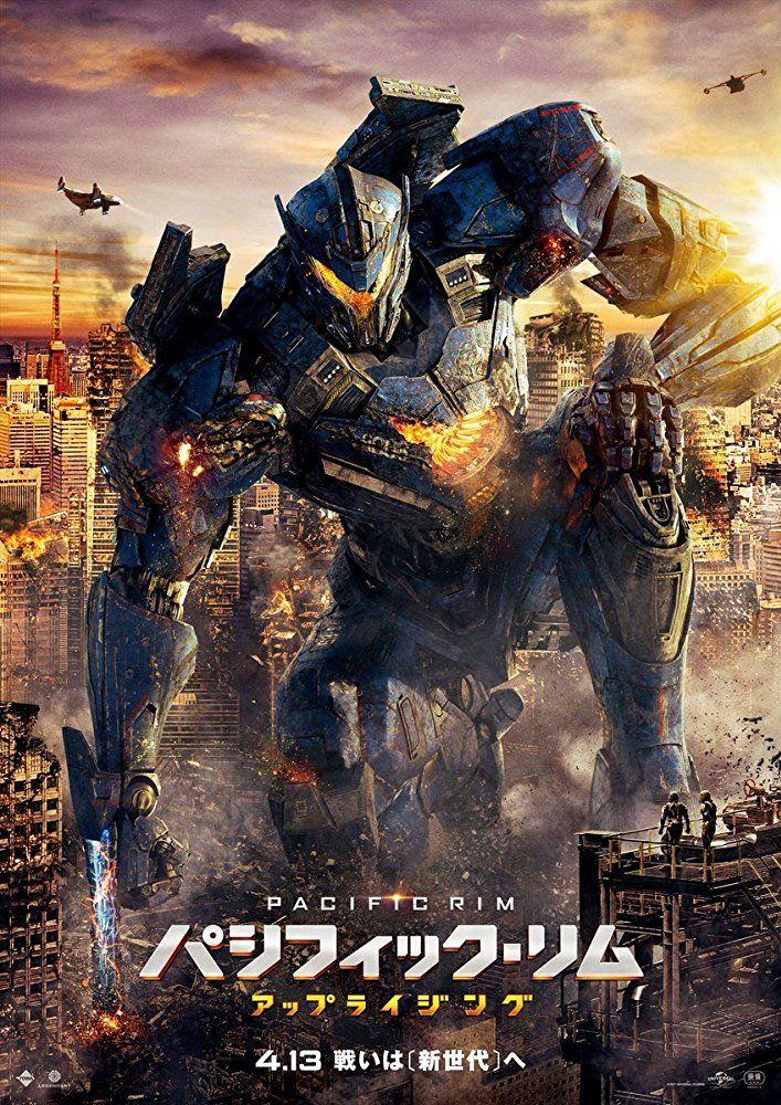 Pacific Rim Uprising (2018)