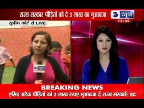 India News: Supreme Court's judgement on acid attacks
