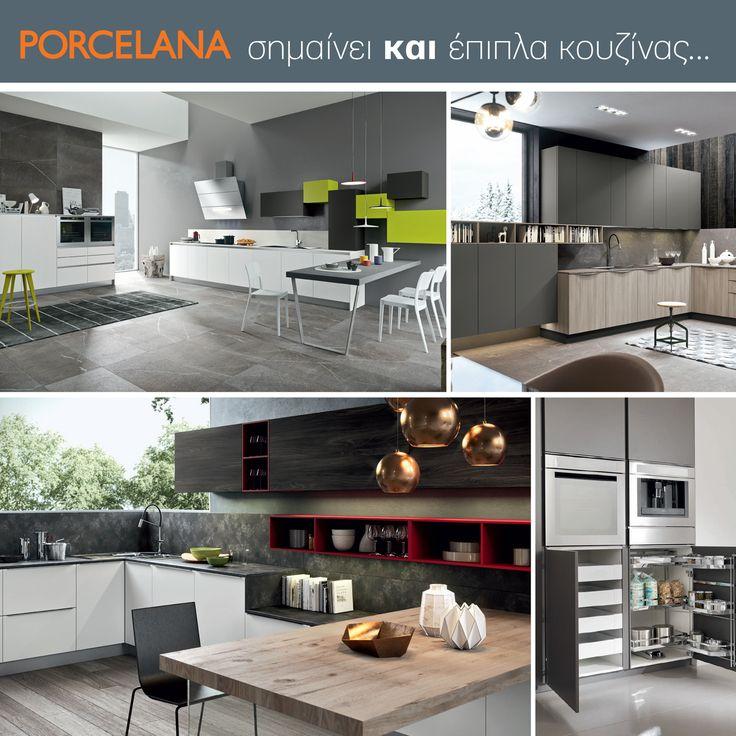 Porcelana σημαίνει και έπιπλα κουζίνας.. #porcelana #kitchen