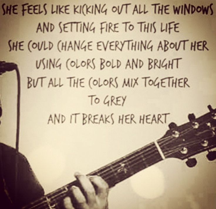 grey street Dave Matthews Band dmb