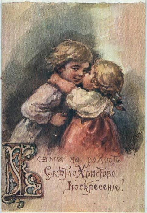 Елизавета Меркурьевна Бем. Иллюстрированный каталог открыток+коллекция открыток