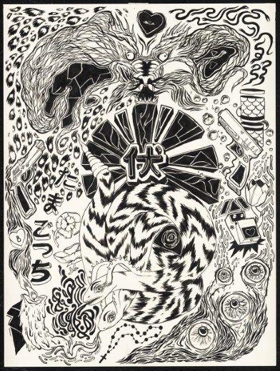 Claire Boucher art