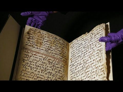 The Birmingham Koran was produced between 568AD and 645AD, while the dates usually given for Muhammad are between 570AD and 632AD. Historian Tom Holland, tol...