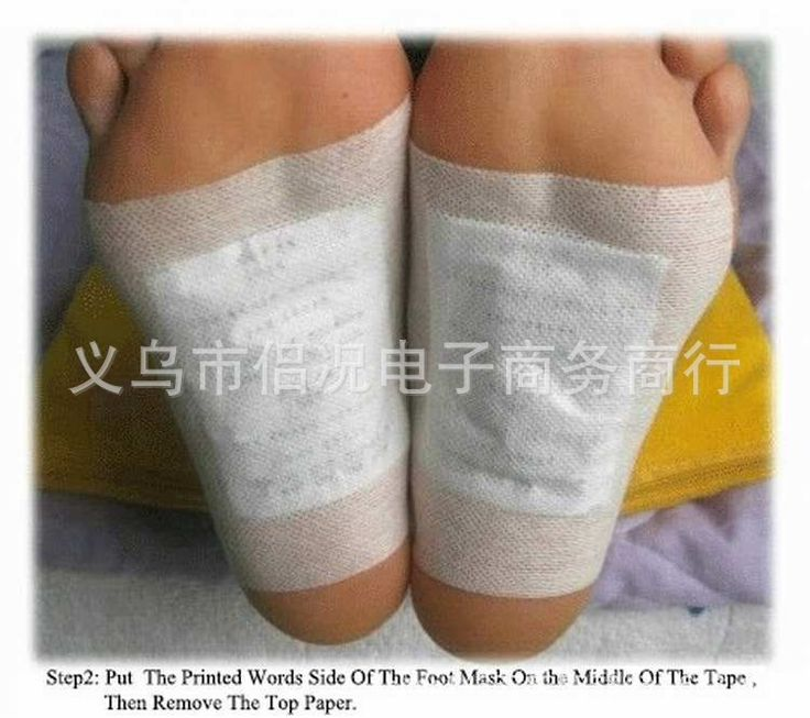 60pcs fat burner products anti cellulite traditional Chinese medicine patch for slimming stickers medicinal plasters fitness #Affiliate