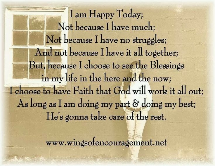 Image Result For Inspirational Quotes Gifts