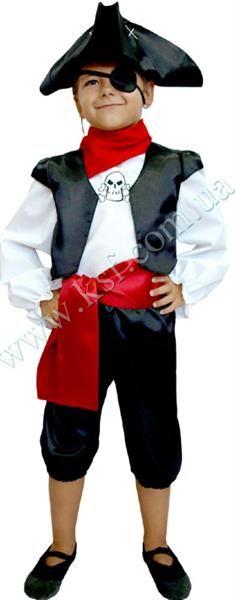 Пиратскии костюм для мальчика
