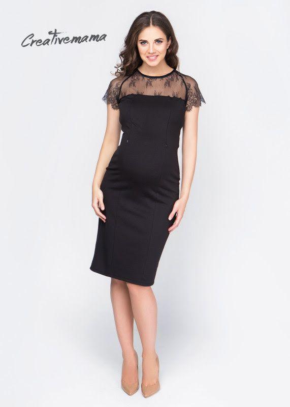 ПЛАТЬЕ ALLURE 889 ГРН  Для Беременных и кормящих мам. Можно носить после беременности и грудного вскармливания. Элегантное вечернее платье с изящным элементом — кружевом Шантильи создано для особого случая — Праздники, Рождество, Крестины, прием гостей. Платье имеет секрет кормления в виде 2 х незаметных вертикальных молний. По желанию клиента возможен вариант платья без молний. Состав: 80% вискоза, 15% пэ, 5% эластан Одевайтесь и кормите с удовольствием!   Для того, чтобы изделия хорошо на…